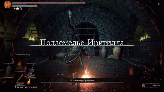 Тактика прохождения Древней Виверны в Dark Souls 3