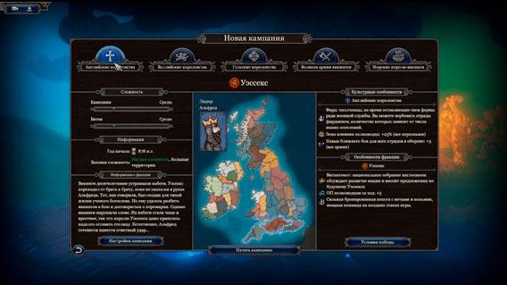 Обзор на Total War Saga: Thrones of Britannia