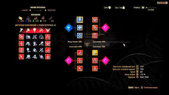 Затягивающий геймплей Ведьмак 3: Дикая охота - скучно не будет