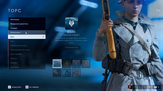 Обзор игры Battlefield V – мы все это уже видели