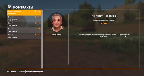 Обзор Farming Simulator 2019 - займись своим личным хозяйством