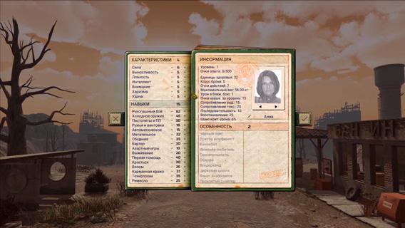 Игра ATOM RPG: Post-Apocalyptic Indie Game – постапокалипсис по русски