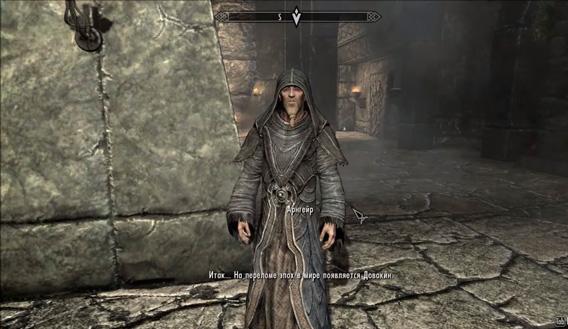 Краткий обзор на весь основной сюжет The Elder Scrolls 5: Skyrim