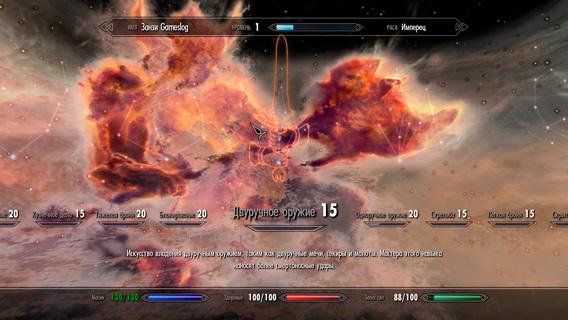 Навыки и способности в The Elder Scrolls 5: Skyrim обзор
