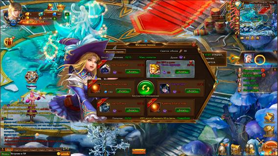 Обзор Лига Ангелов 2 – браузерка с контентом клиентской игры