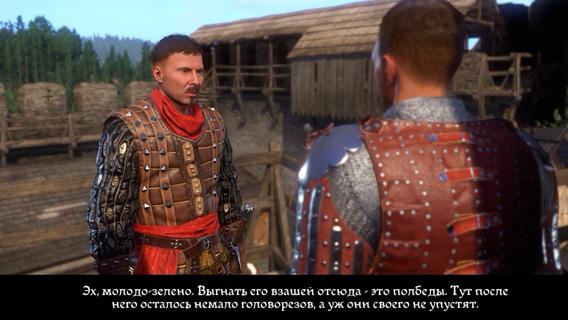 Обзор DLC Kingdom Come Deliverance: Band of Bastards – охота на бандитов