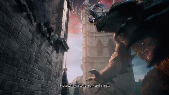 Обзор Devil May Cry 5 – в лучших традициях серии