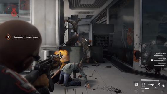 Обзор игры World War Z - отличный зомби шутер