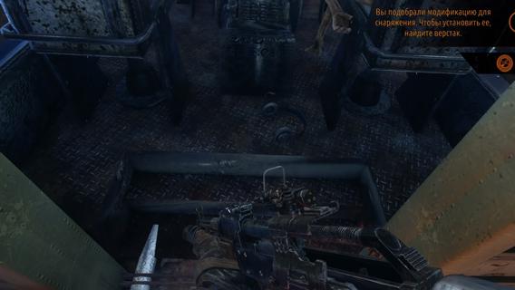 Metro: Exodus – старый геймплей в новом мире