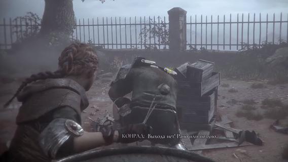 Обзор игры A Plague Tale Innocence – чума и инквизиция