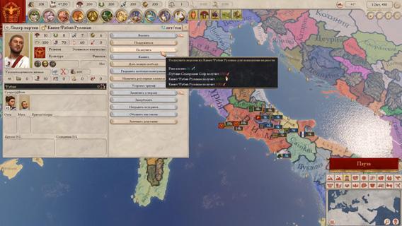 Обзор Imperator: Rome - новая глобальная стратегия