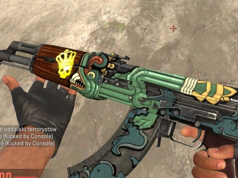 АК-47: Огненный змей
